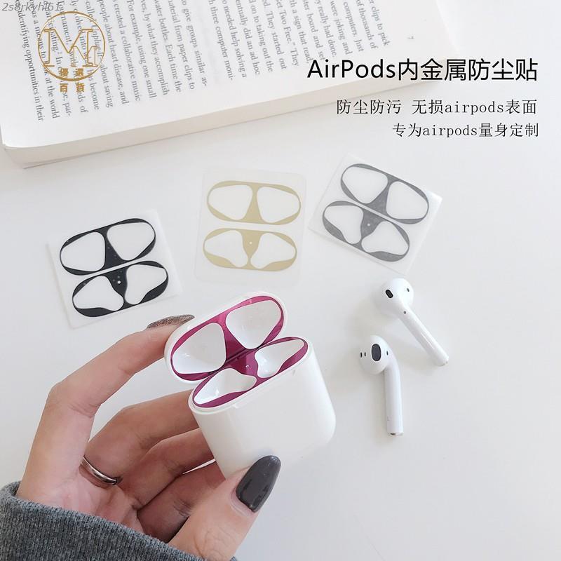 滿200出貨#Airpods pro貼紙 airpods1/2/3代貼紙蘋果耳機保護貼 AirPods內蓋防塵金屬貼