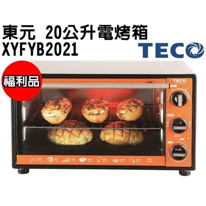 【TECO 東元】20L烤箱 XYFYB2021