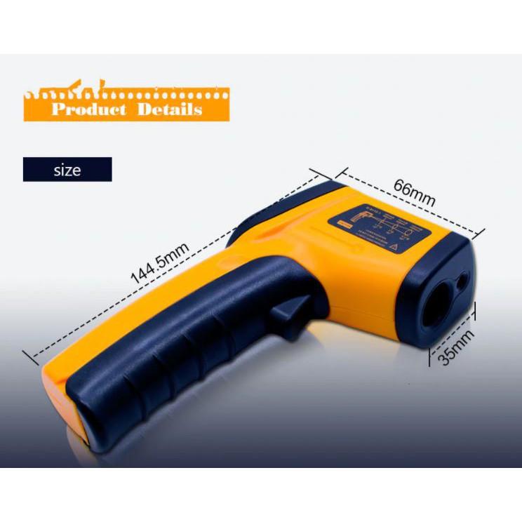 樹懶雜貨舖〔台灣現貨〕電子測溫槍 (非體溫計/不可測額溫) 紅外線測溫槍 工業用測溫槍