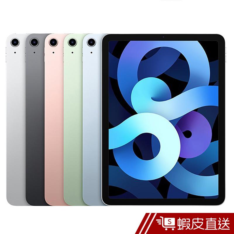 Apple iPad Air 10.9吋 Wi-Fi (2020)  銀/灰/玫/綠/藍 原廠保固  蝦皮直送