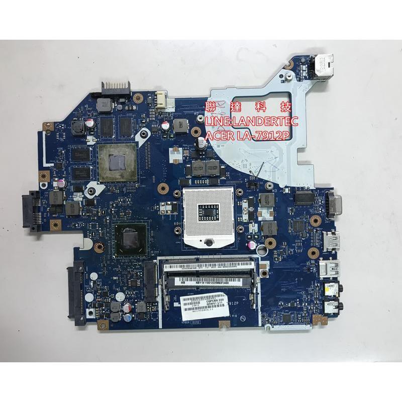 ACER LA-7912P 8顯存 V3-571g E1-531G E1-571G 主機板 高雄 筆電維修