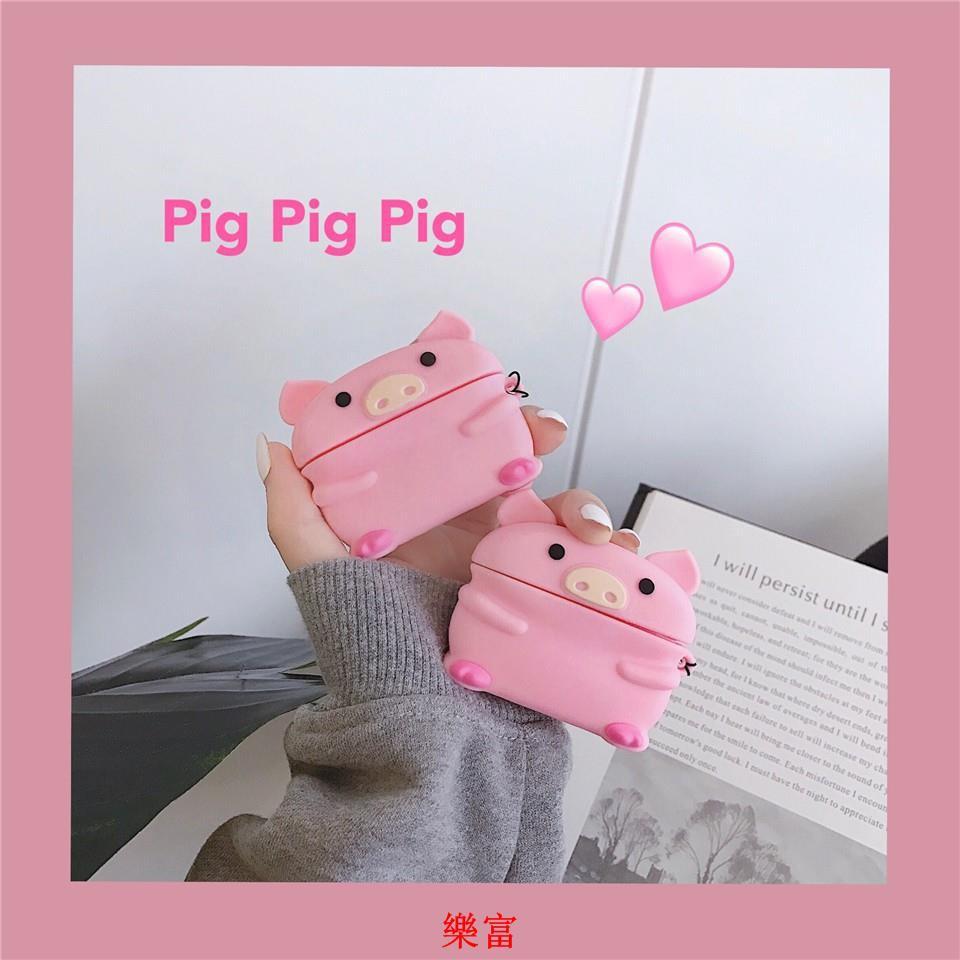 【台南現貨免運】上新款Airpods1/2/3代耳機保護套 可愛粉嫩小豬耳機保護套 Airpod pro耳機殼