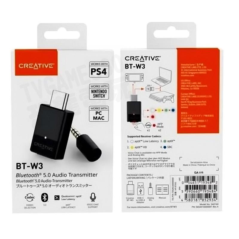 CREATIVE BT-W3 藍牙音效發射器 接收器 藍芽 5.0 PC PS4 SWITCH NS MAC 台中