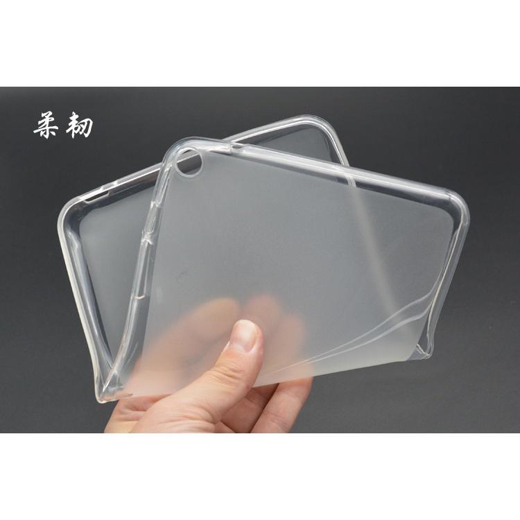 華為榮耀MediaPad T1-823L皮套S8-701U/W外殼T1-821W平板保護套