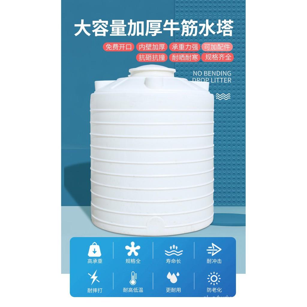 【熱銷儲水桶大容量】塑料水塔儲水罐加厚大容量立式臥式儲水桶大號攪拌水桶2噸3噸10噸【儲水桶】