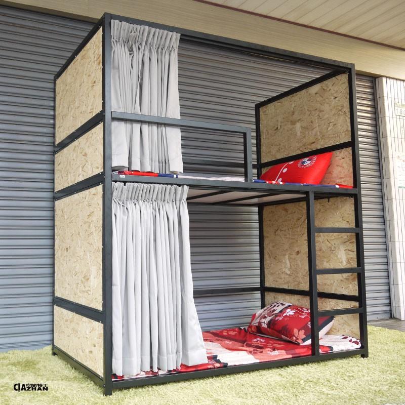 雙層床單人加大床 3.5尺 【空間特工】38mm鐵管 宿舍設計款床架 上下舖 床組 床底 封板款 O5C718