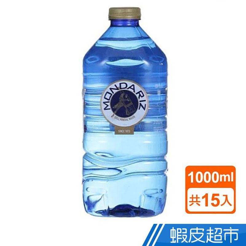 Mondariz 天然礦泉水 1公升 (15入/箱) 現貨