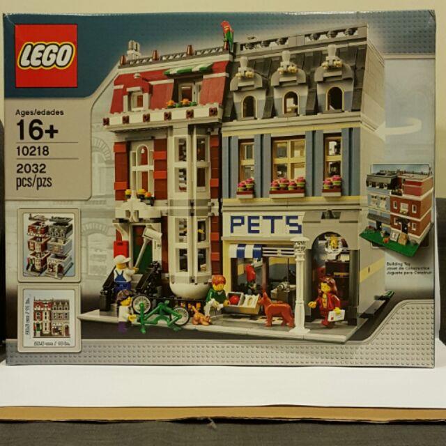 ☄樂高 Lego 10218  寵物店