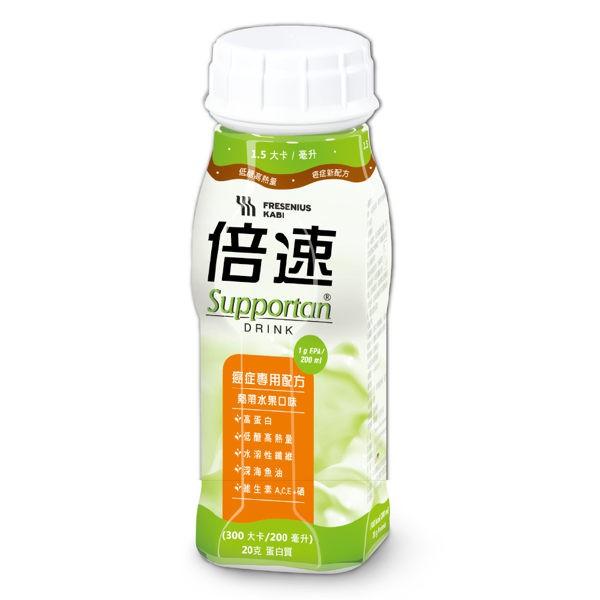 倍速 熱帶水果口味 (200ml/24瓶/箱)【杏一】