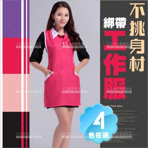 [50415]【美容師美甲師首選】綁帶式工作制服連身裙款-單件(4色)不挑身材
