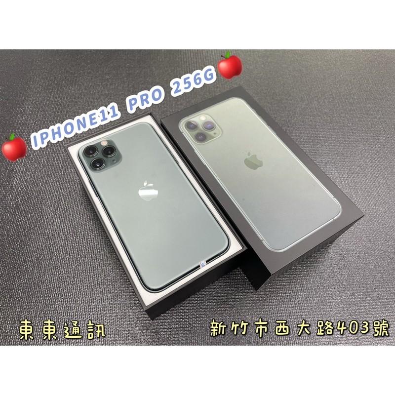 東東通訊 二手手機專區 APPLE IPhone 11 PRO 256G 售17800