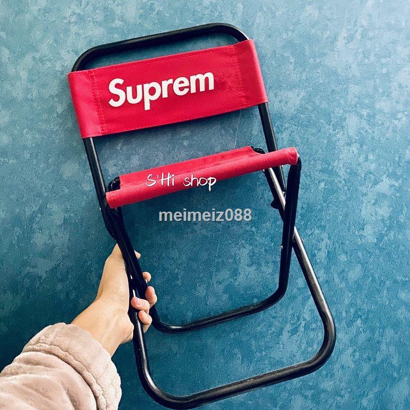∈Supreme小凳子折疊小椅子出門露營旅游釣魚椅便攜椅子潮牌