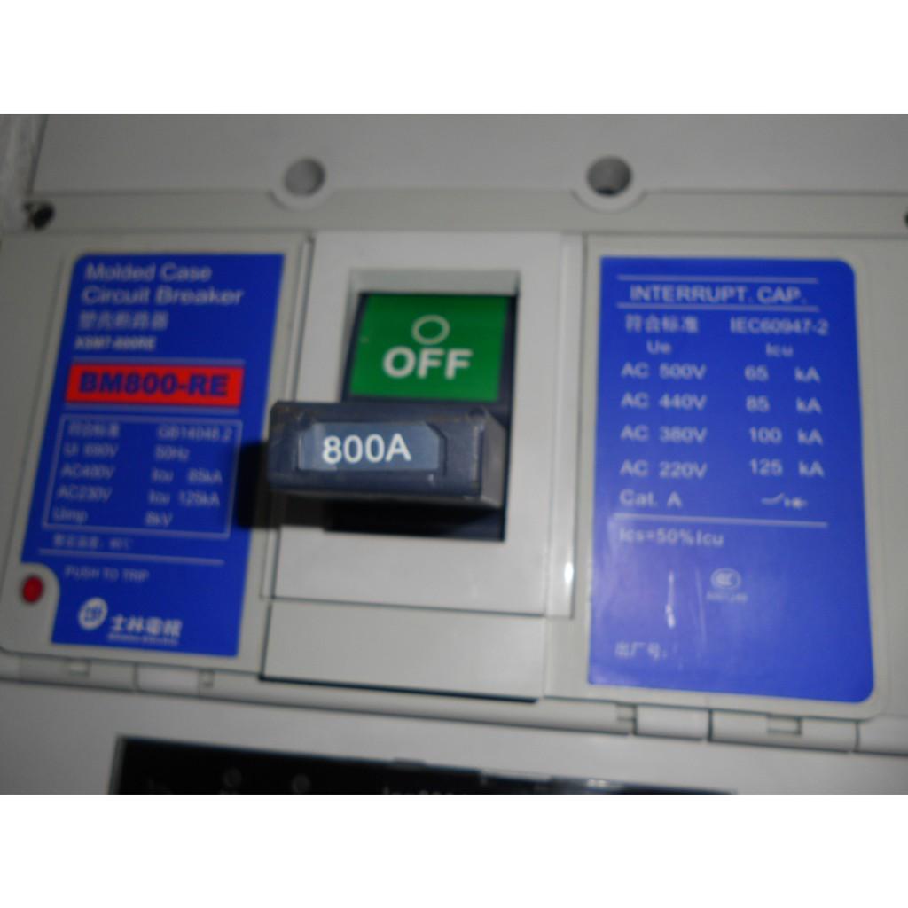 士林電機  斷路器  BM800-RE  無熔絲開關  3P 800A  125KA