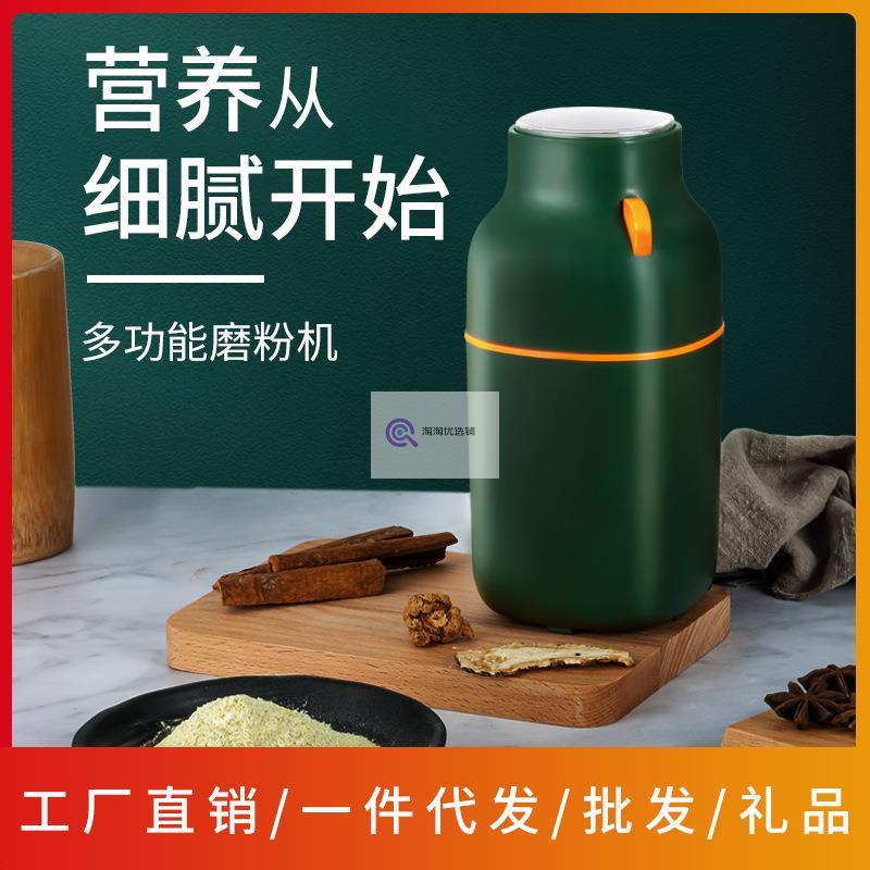 台灣現貨 新店促銷 限時下殺 110v 咖啡研磨機粉碎機家用小型干磨機打粉碎藥材研磨器磨粉機歐美110V