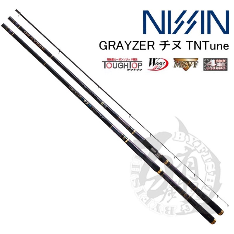 ◎百有釣具◎日新NISSIN GRAYZER TN-Tune 磯釣竿/黑鯛竿 規格:0號-530 日本製造