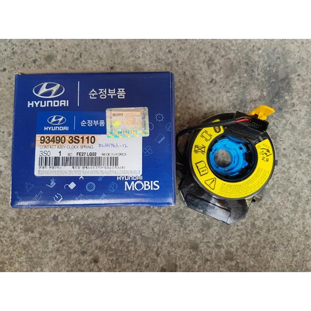 現代 ELANTRA 1.8 12-16 有定速功能車 安全氣囊線圈 喇叭線圈方向盤線圈 螺旋線圈 時鐘彈簧 正廠