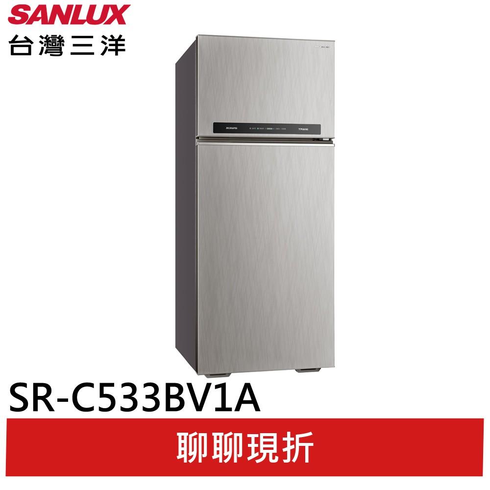 【台灣三洋】533L 變頻二門電冰箱 SR-C533BV1A(輸碼92折)