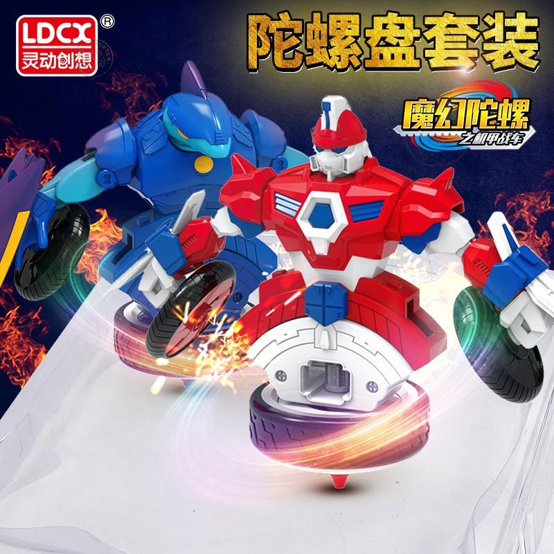 靈動創想魔幻陀螺玩具3代之機甲戰車兒童赤影正版新款戰鬥盤對戰2