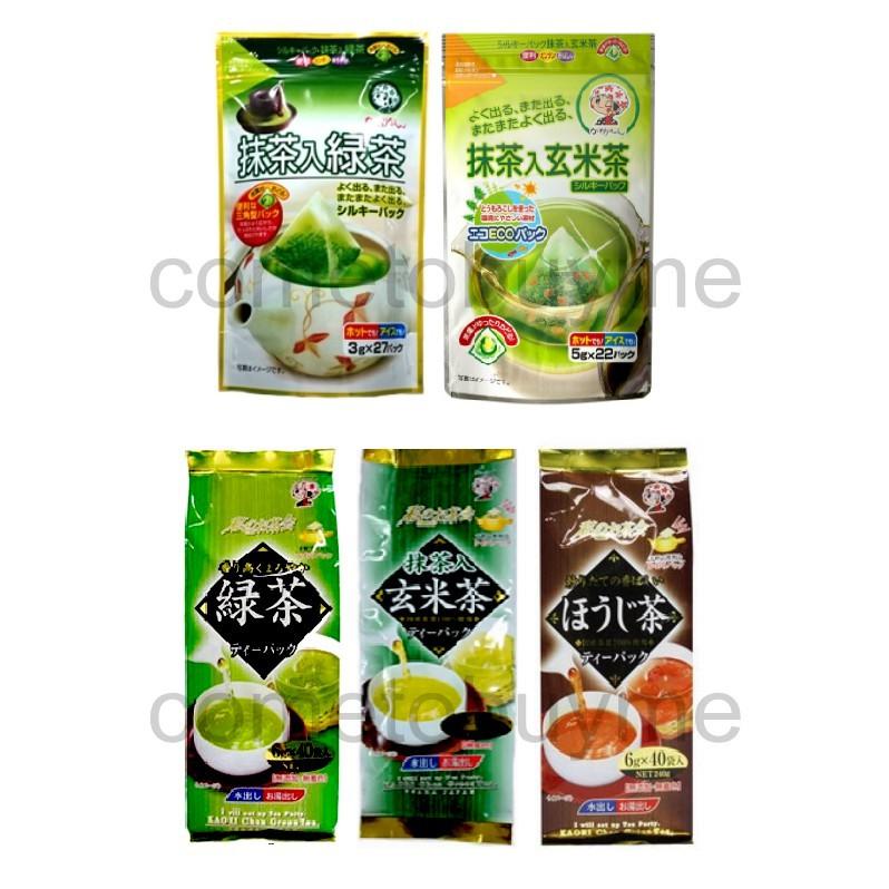 日本宇治森德 抹茶煎茶 抹茶玄米茶 焙茶 抹茶煎茶包 抹茶玄米茶包 焙茶包 焙煎茶 茶葉 綠茶 煎茶 茶包 抹茶入綠茶