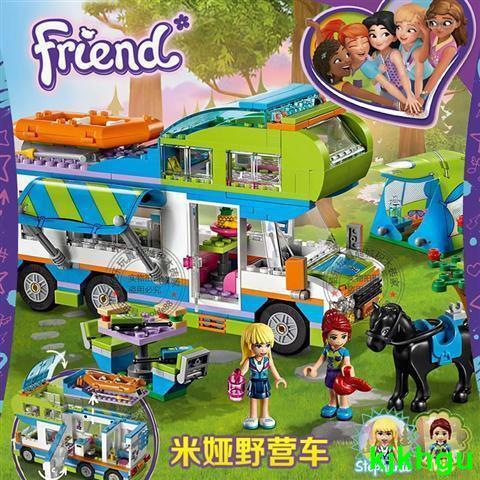 現賣【女孩系列】樂翼博樂10858心湖城好朋友米婭的野營車 模型相容樂高41339拼裝兒童益智玩具