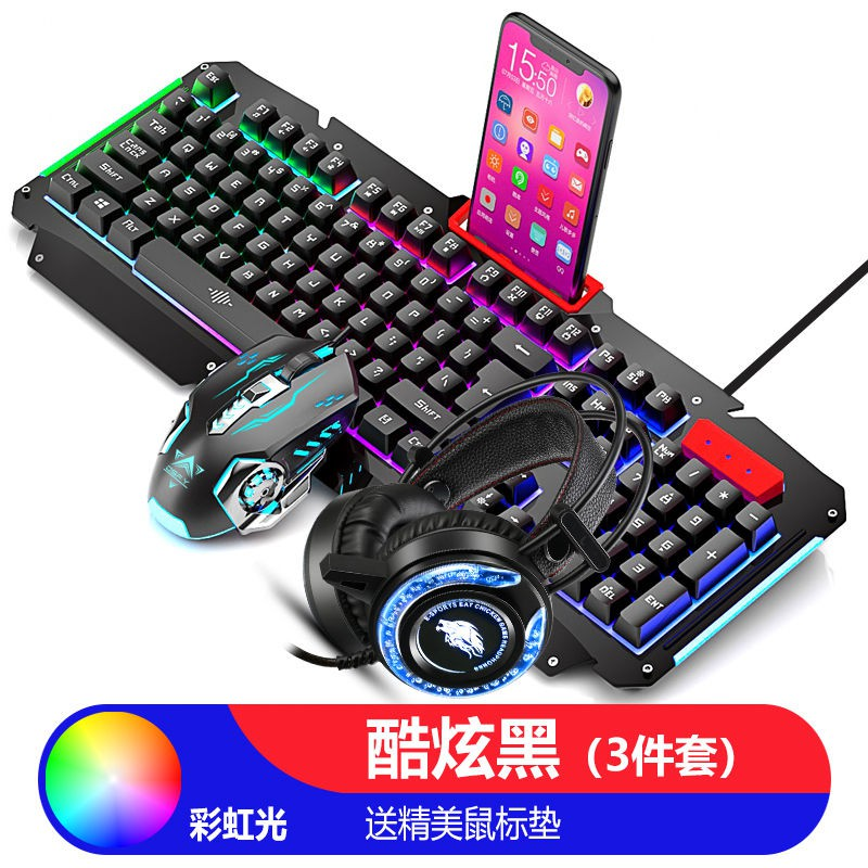 ❆如意鳥機械手感鍵盤鼠標套裝耳機三件套游戲發光電腦臺式有線鍵鼠