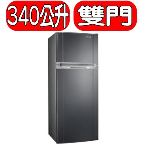 《可議價》SAMPO聲寶【SR-A34D(S3)】340L二門變頻冰箱