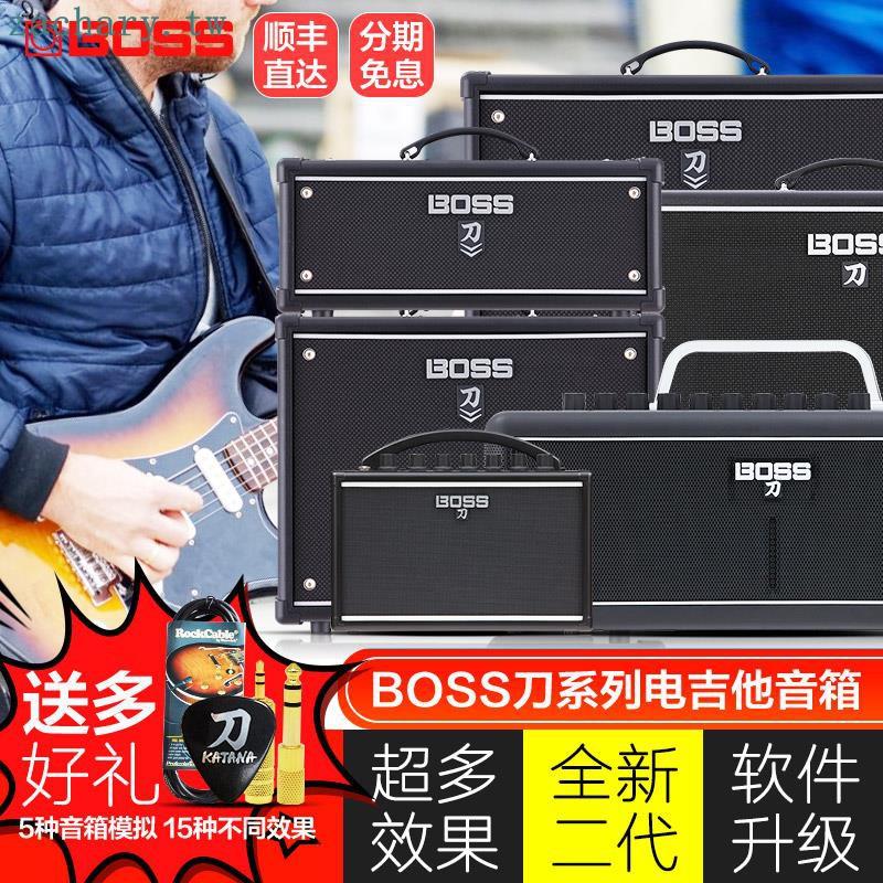 特惠★Roland羅蘭BOSS電吉他音箱KATANA MINI/AIR/50/100刀系列音響箱頭★zachary.tw
