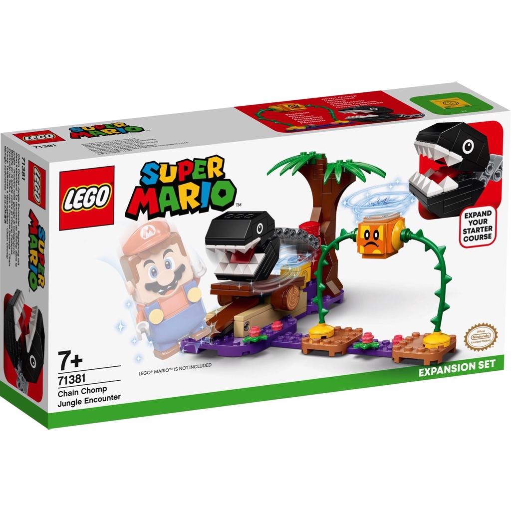 LEGO 71381 超級瑪利歐系列 汪汪叢林奇遇 【必買站】樂高盒組