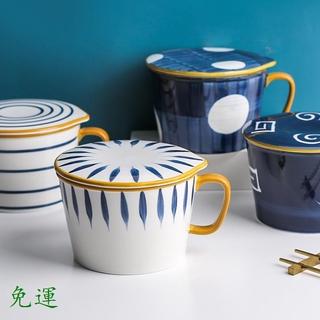 免運無印良品MUJI川島屋青禾日式泡面碗帶蓋學生宿舍泡面杯速食麵碗創意家用陶瓷碗 新北市