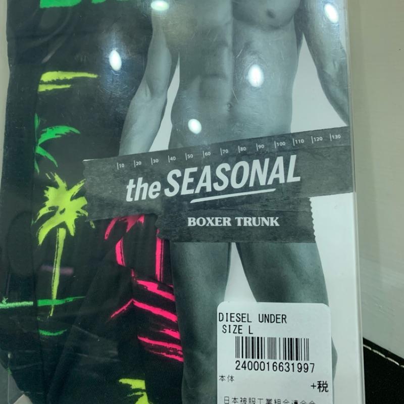 DIESEL男四角內褲,購於日本專櫃,保證正品!