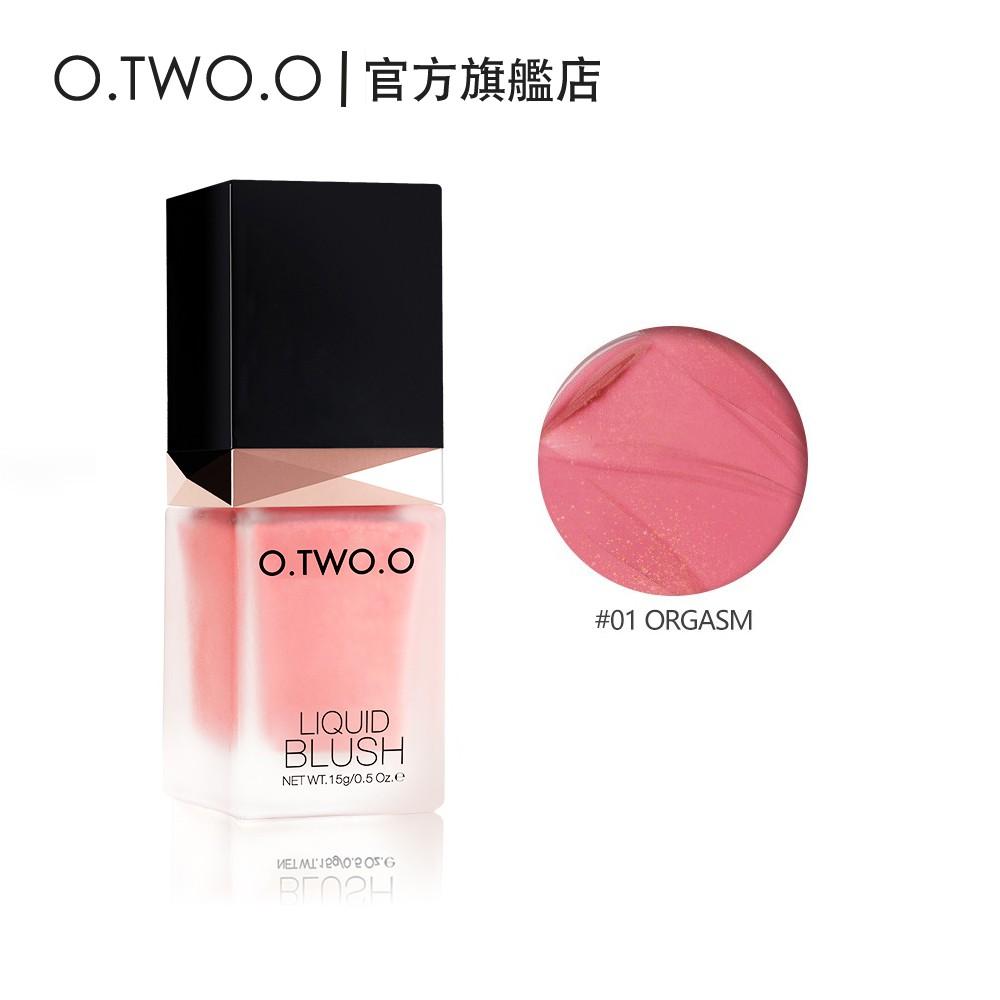 O.TWO.O 液體腮紅 6色 光滑自然持久轻薄贴肤