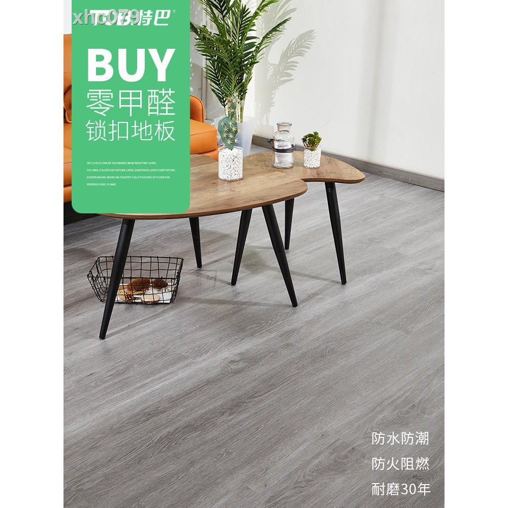 【現貨】塑膠扣 塑膠卡扣 膠扣❈❁spc地板石晶塑膠料地板pvc鎖扣地板卡扣式免膠木地板家用防水防腐