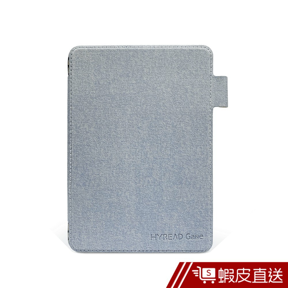 HyRead Gaze Note 7.8吋經典保護殼(淺灰藍)  現貨 蝦皮直送