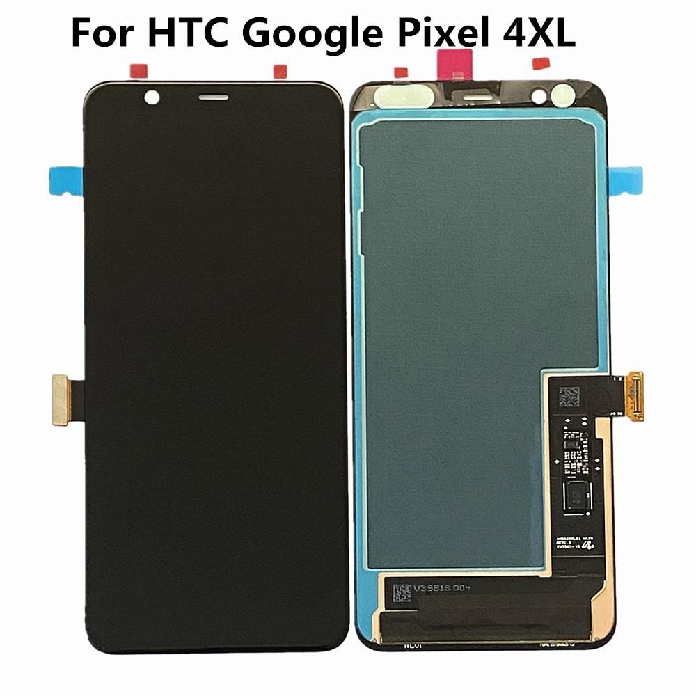 適用于谷歌 Pixel 4XL/Pixel 4 內外一體屏 液晶顯示屏幕總成
