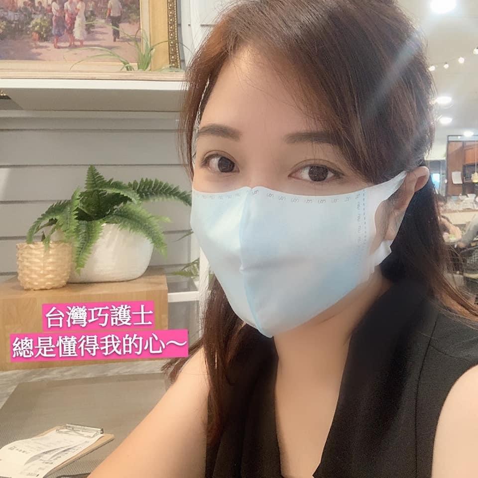 《合法醫療器材商》台灣巧護士 淨新醫用口罩 台灣製造 立體 /寬耳 成人50入/盒(現貨)