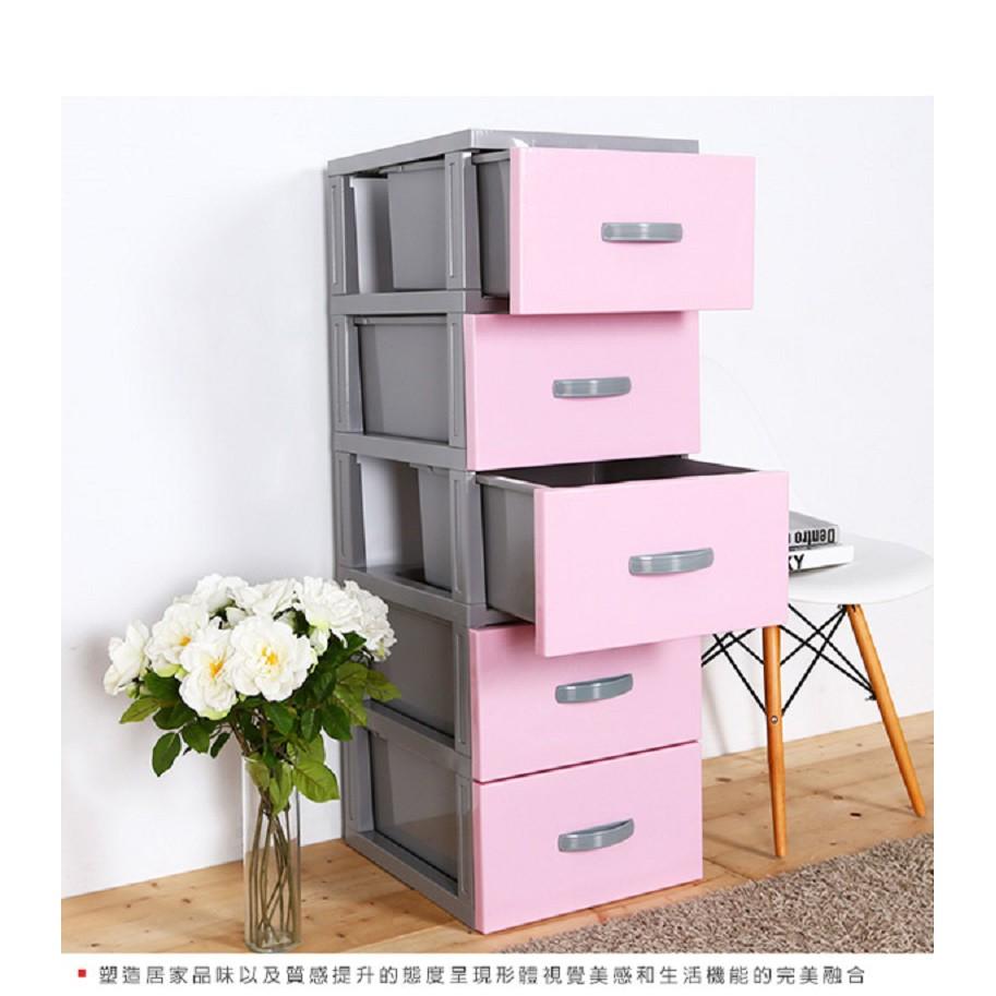 HOUSE 泡泡糖 五層玩具衣物 收納 收納櫃 藍 粉可選 免運 廠商直送