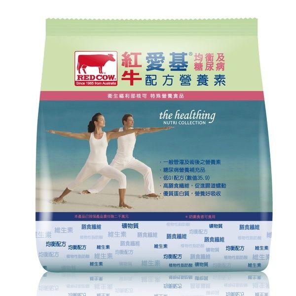 紅RED's 紅牛 可分期 愛基均衡及糖尿病配方營養素 3Kg/袋X6