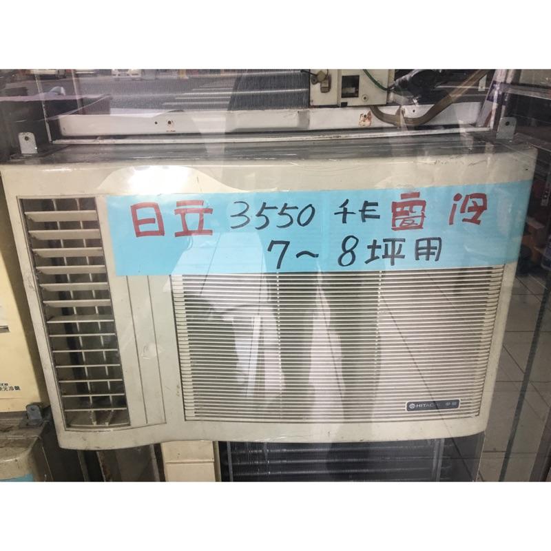 榕大電器行-二手 日立 窗型冷氣 此價格含標準安裝(已保養、冷煤充飽)