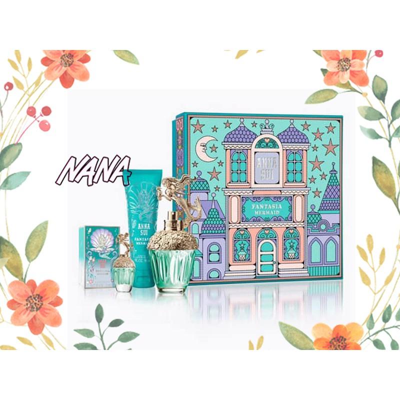◆NANA◆ Anna Sui 美人魚城堡假期禮盒(50ml+5ml身體乳90ml)
