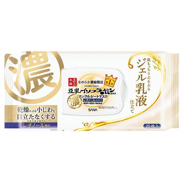 SANA 莎娜 豆乳美肌緊緻潤澤乳液面膜(20枚入)【小三美日】D484698