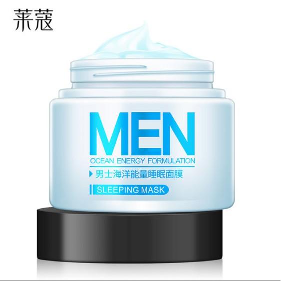 【正品現貨】LAIKOU 男士睡眠面膜 海洋能量免洗面膜 保濕補水護膚