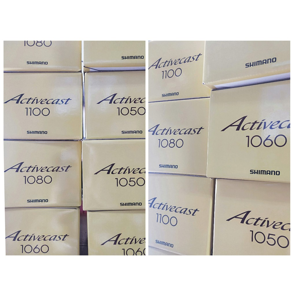 SHIMANO ACTIVECAST 1050/1060/1080/1100/1120遠投專用捲線器