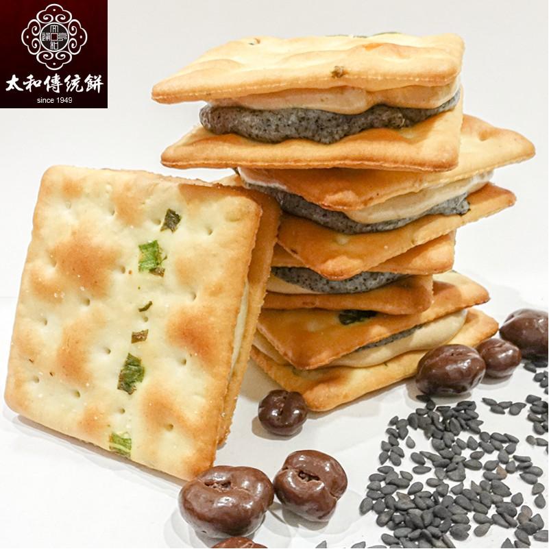 【太和傳統餅】咖啡芝麻牛軋餅 14入/盒