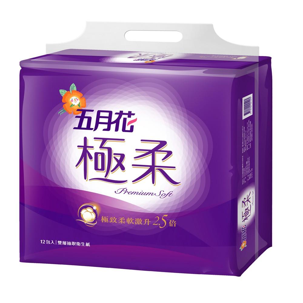 ⭐️免運⭐️可刷卡⭐️快速到貨 ✴️五月花極柔頂級抽取式衛生紙110抽 x72包/箱