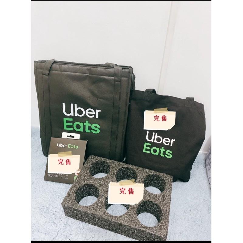 Ubereats正版官方保溫提袋 uber外送小包