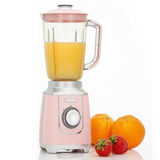 cocozelle Home Smart Cube Mixer HS-9207 800ml Pink