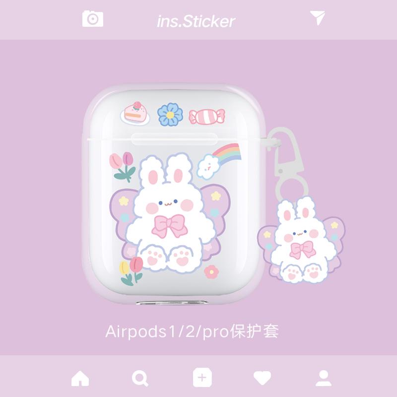 airpods1/2代保護套蘋果pro3代耳機殼透明軟硅膠可愛防摔tpu卡套