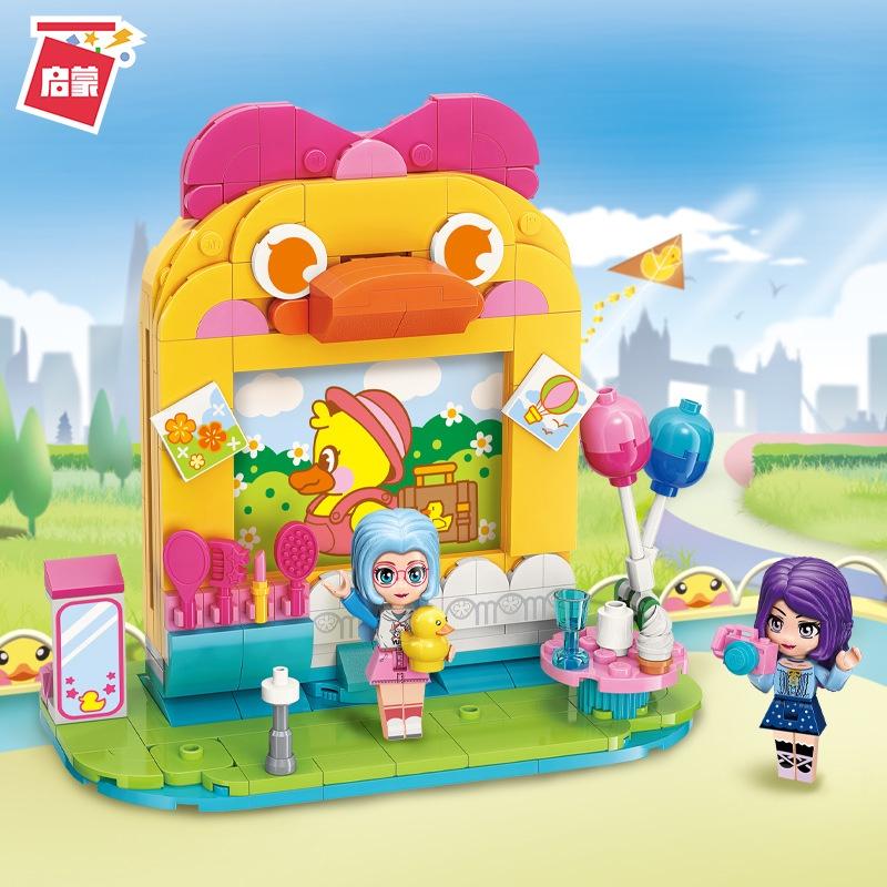 🐶萌物樂園🐶    啟蒙31012甜心鴨之旅好時光相框兼容樂高拼裝積木女孩公主小玩具    0726