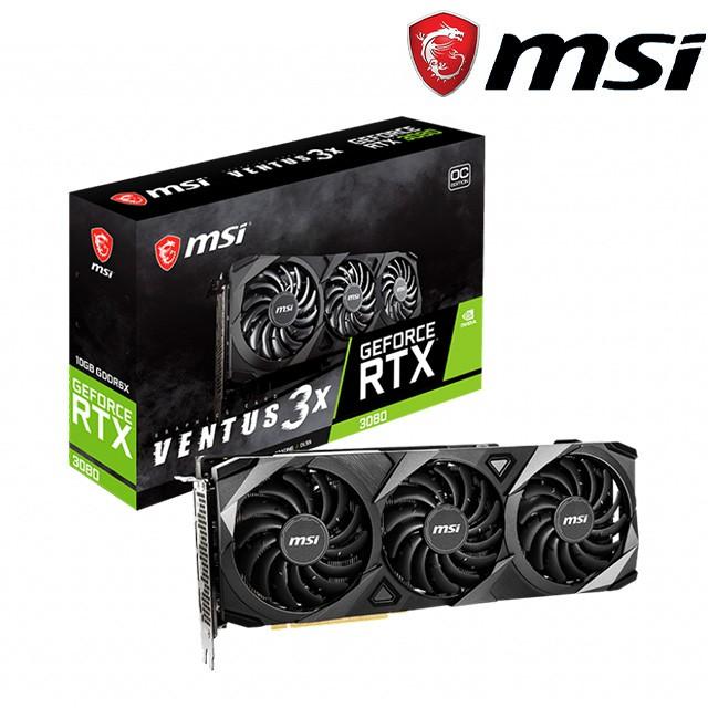 微星 GeForce RTX3080 VENTUS 3X 10G OC 顯示卡