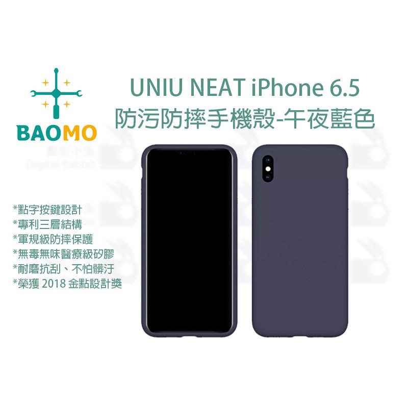 數位小兔【BAOMO UNIU NEAT iPhone 6.5 防污防摔手機殼 午夜藍色】 矽膠殼 液態矽膠 UNIU